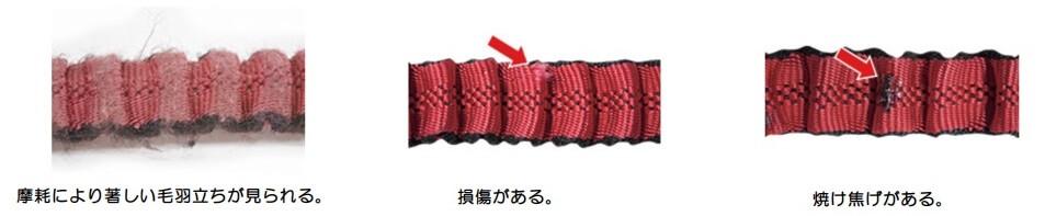 伸縮ストラップ(帯ロープ)1
