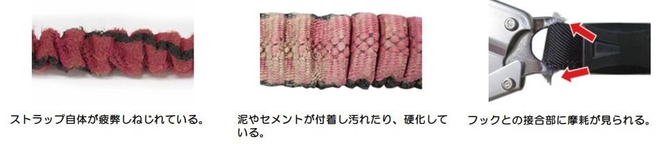 伸縮ストラップ(帯ロープ)3