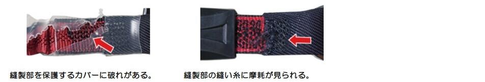 伸縮ストラップ(帯ロープ)4